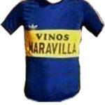 La Primera Publicidad en la Camiseta de Boca